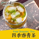 歐可茶葉 冷泡茶-四季春青茶(3gx30入)