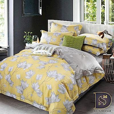 DESMOND 特大100%天絲全鋪棉床包兩用被四件組/加高款冬包 洛西-黄