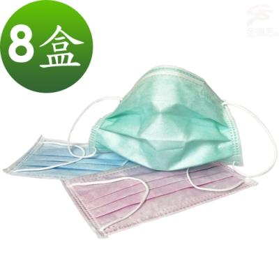 金德恩 台灣製造 拋棄式三層過濾防塵口罩(50片/️️️盒x8盒))