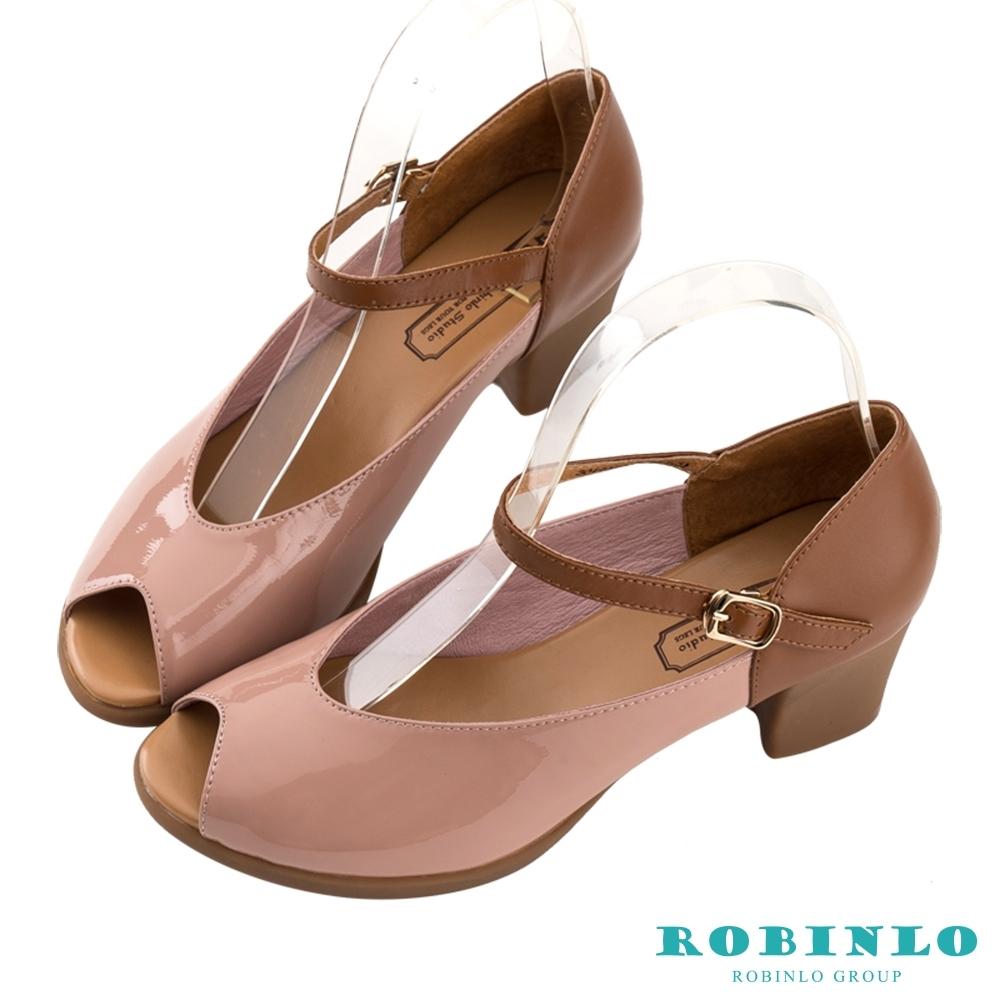 Robinlo浪漫拼色繞踝繫帶魚口粗跟鞋 粉色