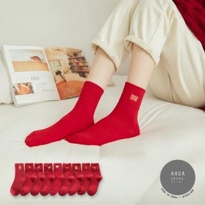 阿華有事嗎  日系襪子 牛轉錢坤新春紅包襪 附紅包袋 少女必備 日系百搭純棉襪