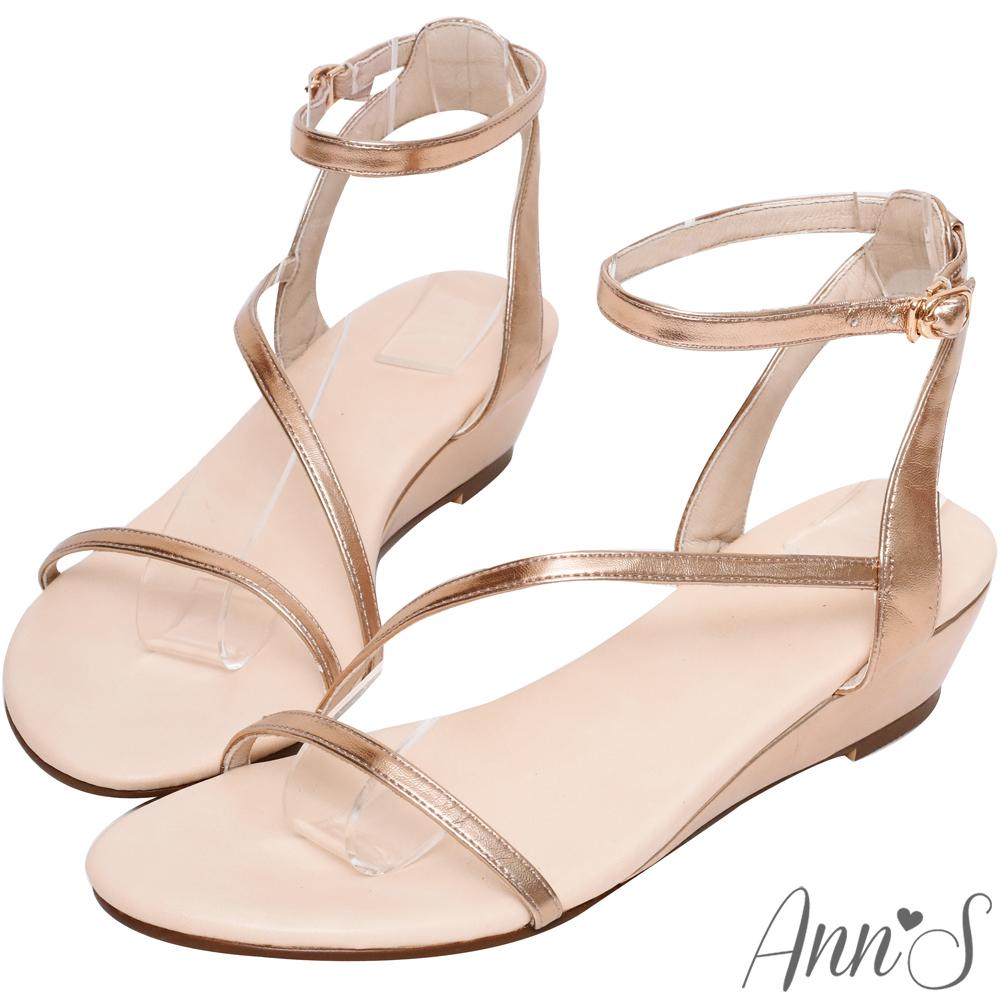 Ann'S神級長腿細帶坡跟涼鞋-玫瑰金
