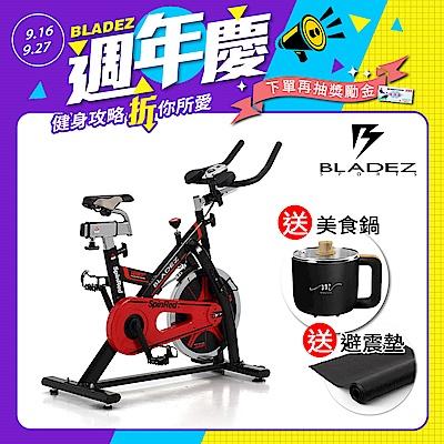 [時時樂限定] BLADEZ H9132S SRV特仕版飛輪健身車