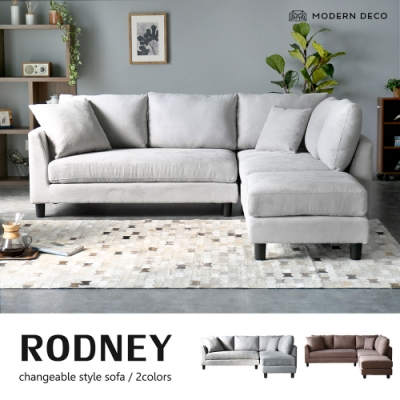 【modern deco】RODNEY 羅德尼多功能L型布沙發-2色