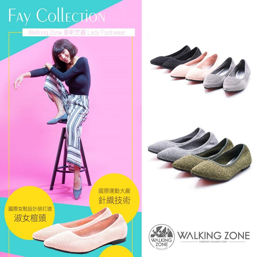 WALKING ZONE 飛線編織尖頭平底鞋 女鞋
