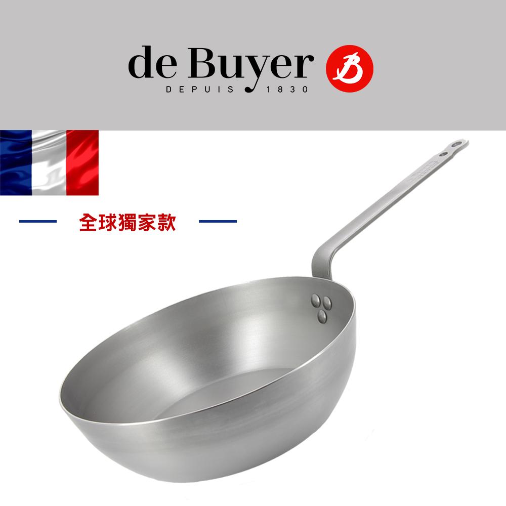 de Buyer畢耶 輕量蜂蠟系列-單柄深煎炒鍋24cm(全球獨家款)