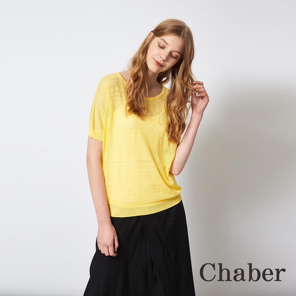 Chaber巧帛 好感度百搭時尚針織造型上衣 兩色