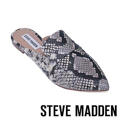 STEVE MADDEN FLAVOR 經典款蛇紋尖頭底跟穆勒鞋 蛇皮黑