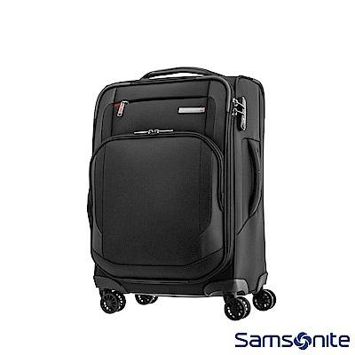 Samsonite 新秀麗 20吋Hexel 智慧型商務收納登機箱(黑)