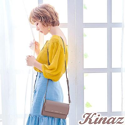 KINAZ 夢幻糖衣兩用斜背包-煙燻紫-城市輕旅系列