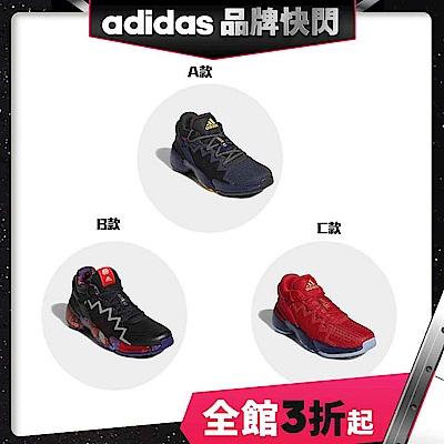 【品牌快閃限定】 D.O.N Issue 籃球鞋多款任選