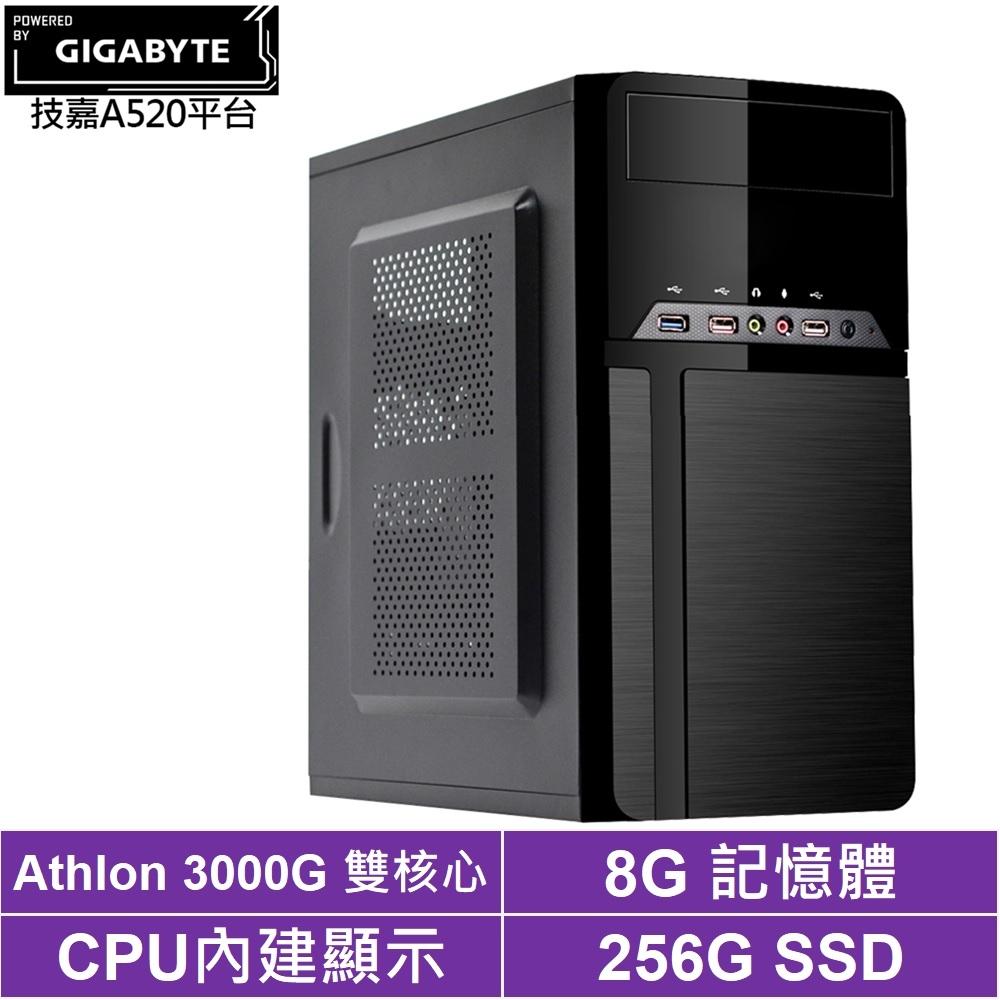 技嘉A520平台[六翼萬馬]AMD雙核效能電腦