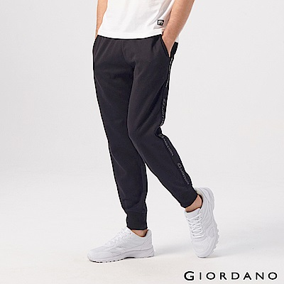 GIORDANO  男裝G-MOTION系列街頭潮流運動束口褲-66 標誌海軍藍