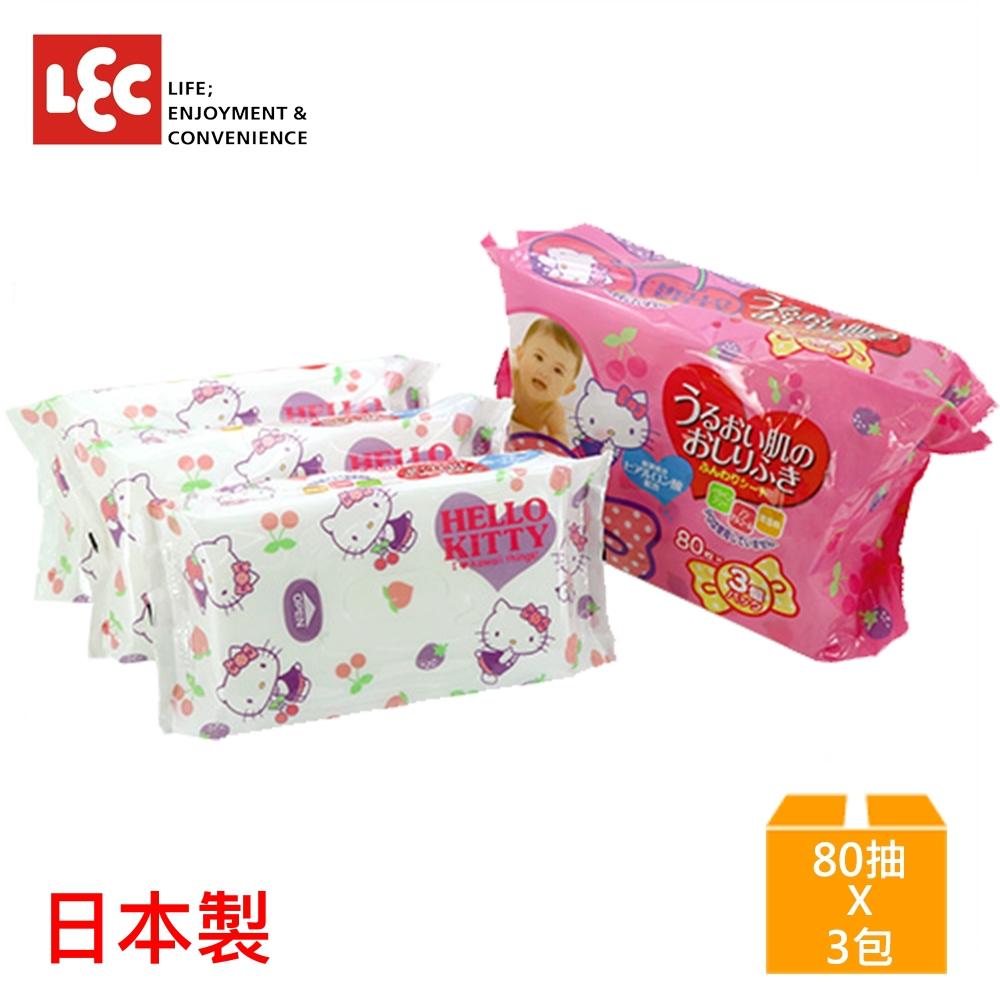 日本LEC Hello Kitty 潤肌純水99%濕紙巾 80抽x3入包