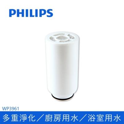 飛利浦複合濾芯WP3961(適用WP3861)