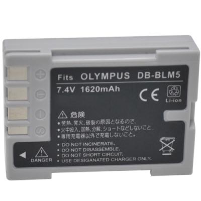 Kamera 鋰電池 for Olympus BLM-5 (DB-BLM5)