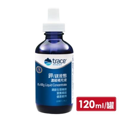 Trace Minerals 萃思鎂 鉀/鎂液態補充液 120ml (美國原裝進口)