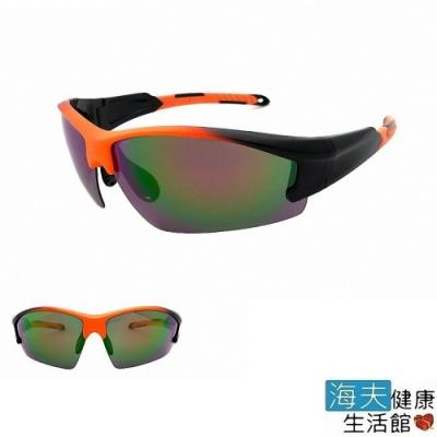 海夫健康生活館 向日葵眼鏡 太陽眼鏡 戶外運動/偏光/UV400/MIT 822022