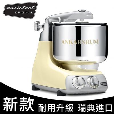 【Assistent Original】 瑞典頂級奧斯汀全功能桌上型攪拌機 AKM6230 黃色