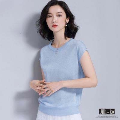 JILLI-KO 薄款亮絲冰絲針織衫- 淺藍