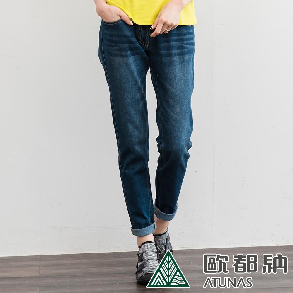 【ATUNAS歐都納】女款COOLMAX涼感牛仔長褲/小尺碼A-PA1518W藍