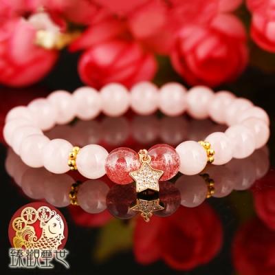 臻觀璽世 眾星拱月 果凍粉水晶草莓晶人氣桃花手鍊