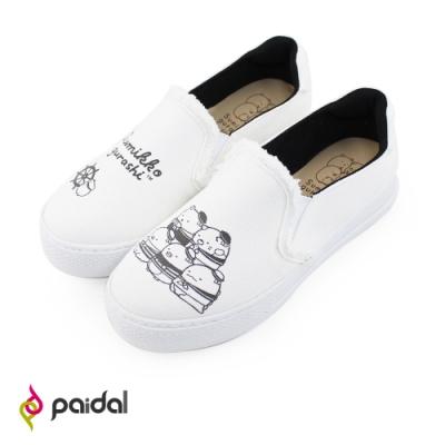 角落小夥伴 海洋水手們抽鬚小白鞋厚底休閒鞋