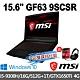 msi微星 GF63 9SCSR-895TW 15吋電競筆電(i5-9300H/16G/512G+1T/GTX1650Ti-4G/WIN10-16G雙碟特仕版) product thumbnail 1