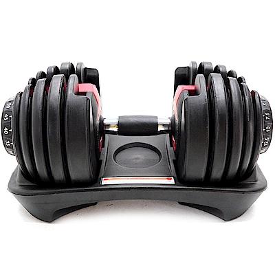 15種可調式52.5磅智慧啞鈴 快速調整啞鈴