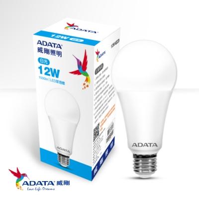 ADATA威剛 護眼新焦點 第三代 12W 高亮度LED燈泡4入組 (白/黃光)