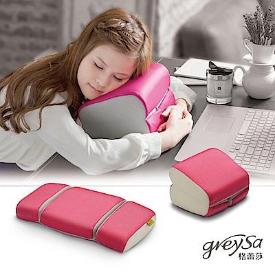 GreySa格蕾莎 折疊式午睡枕/腰靠枕-蜜桃紅