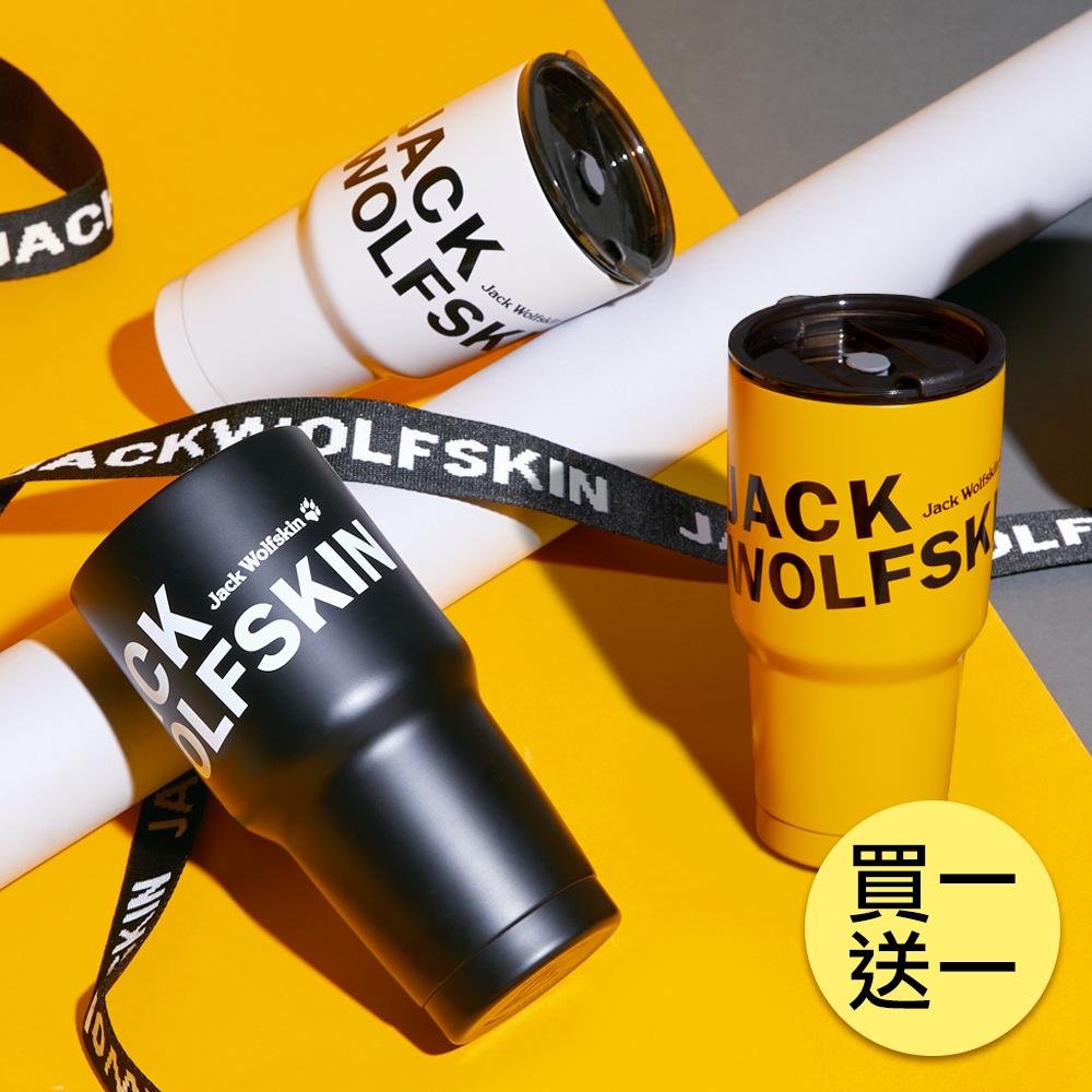 [買一送一]Jack Wolfskin 飛狼 SWAG #316不鏽鋼極限冰鋒杯900ml(快)