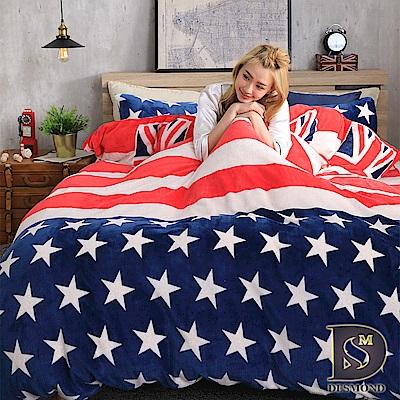 岱思夢 加大_法蘭絨床包兩用毯被套四件組 美國往事