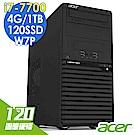 Acer VM2640 i7-7700/4G/1T+120/W7P