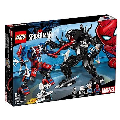 樂高LEGO 超級英雄系列 - LT76115 Spider Mech vs. Venom