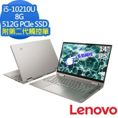 Lenovo YOGA C740 14吋觸控筆電 i5-10210U/512G/Win10