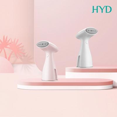 (兩色可選)HYD 手持蒸氣掛燙機 D-72 白/粉