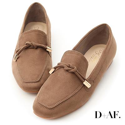 D+AF 秋氛輕著.小金飾綁結絨料樂福鞋*棕