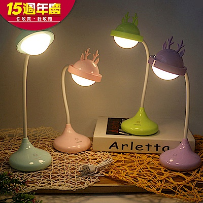 QHL酷奇-萌萌森林動物造型多功能檯燈