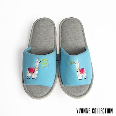 Yvonne Collection 羊駝開口拖鞋-藍M
