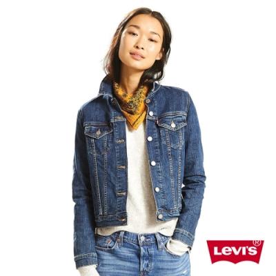 Levis 女款 牛仔外套 Original 經典修身版型 中藍水洗 彈性布料