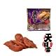 天目雷 香濃雞肉圈 160g 台灣製造 純肉零食 肉製品 肉片零食 肉乾 product thumbnail 1
