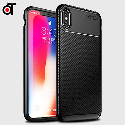 【ATO SELECT】iPhone Xs Max Carbon 超薄碳纖維紋理防撞手機殼