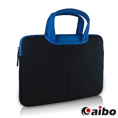 aibo 13吋平板/筆電適用 雙色防震保護提袋(PAB04)