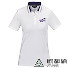 【ATUNAS 歐都納】女款台灣嘉明湖限定紀念衫短袖POLO衫A6-P1902W白