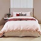 寬庭Ksp-朵哈斯-雙人四件式被套床包組