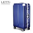 LETTi 微漫光廊 29吋TSA海關鎖新曲線鋁框行李箱(寶石藍)