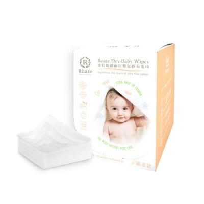【Roaze柔仕】乾濕兩用嬰兒紗布毛巾-纖柔款(80片)