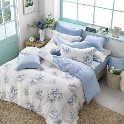 OLIVIA  Kathleen 藍 標準雙人床包兩用被套四件組 棉天絲系列 台灣製
