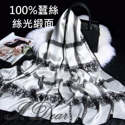 I.Dear-100%蠶絲歐美圖騰印花緞面長絲巾披肩(蕾絲白色)